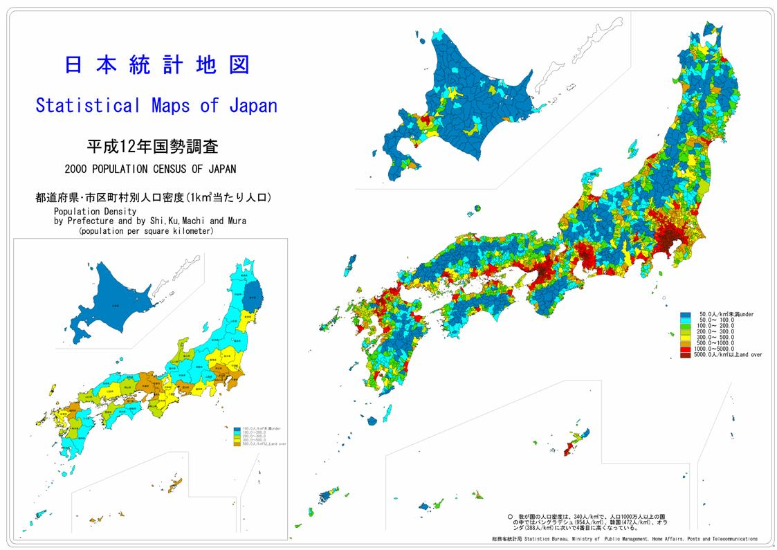 Population Density Physical Maps Japan Biking - Japan map by prefecture